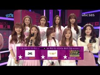 151213 Lovelyz (러블리즈) - Comeback Interview @ 인기가요 Inkigayo