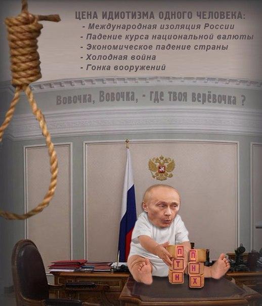 В Гаагском суде объяснили, почему не открывают дело по обращению Украины относительно оккупации Крыма - Цензор.НЕТ 350