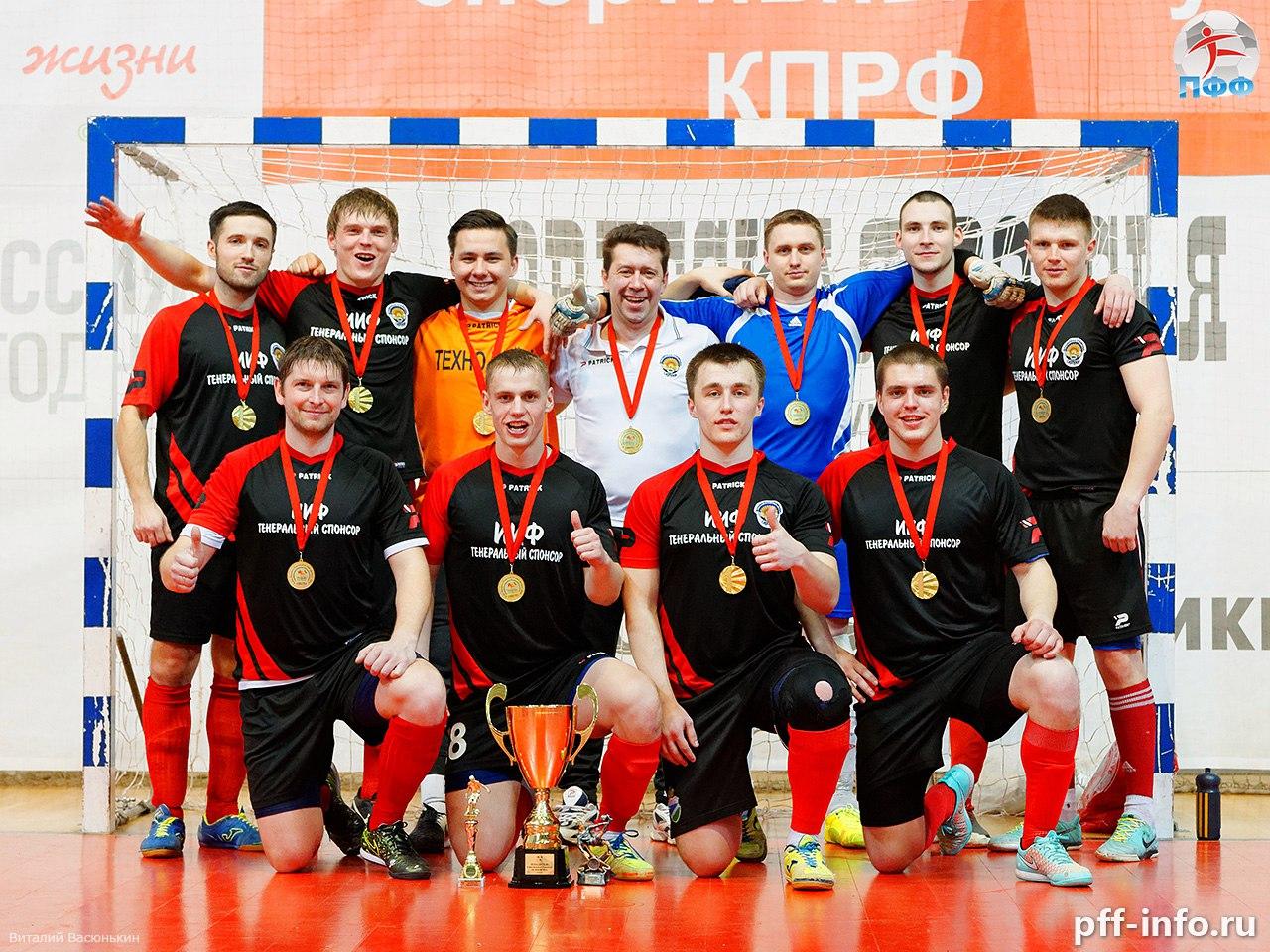 Успей заявиться на Кубок Большого Подольска по мини-футболу