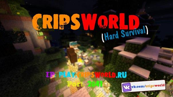 Сервер CripsWorld