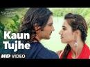 KAUN TUJHE Video M.S. DHONI -THE UNTOLD STORY Amaal Mallik Palak Sushant Singh Disha Patani