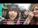На что готовы японки если их хорошо попросить Девушки без комплексов