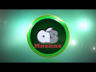 Мнение про iPhone 7 и новые MacBook Air, так также немного издевательства