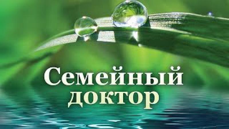 Солевые ванны показания и противопоказания 10 09 2011 Часть 2 Здоровье Семейный д