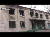 Последствия обстрела с. Зайцево. Сгорел дом, семья чудом выжила, прячась в подвале