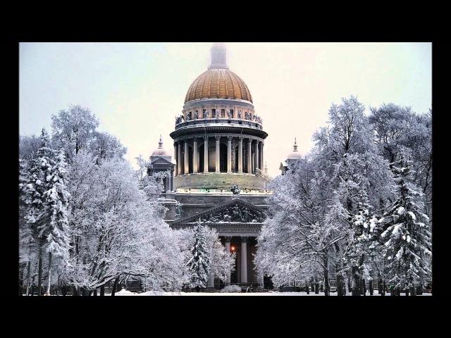 МИКАЭЛ ТАРИВЕРДИЕВ СНЕГ НАД ЛЕНИНГРАДОМ