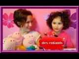 🐽 Дети и родители - в роли людей семья Свинки Пеппы (Peppa Pig Family). Урок французского языка.