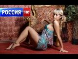 Русские мелодрамы 2015 2016 новинки HD. Фильм :