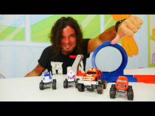Türkçe izle - oyuncaklarla erkek çocuk oyunları/videoları. Araba oyunu. Asrın'la canavar araba