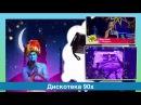 ТВ Новогодний концерт 2017 Дискотека 90-х супердискотека 1990, Russian disco 90s music!