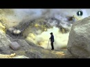 Кавах Иджен Загадка синего пламени 2013 SATRip Generalfilm