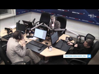 Полный контакт с Владимиром Соловьёвым 09.12.2015, 8:00-9:00 - Вести ФМ