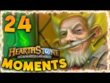 Hearthstone Funny Moments #24 - Daily Hearthstone Best Moments Epic Funny Moments | Knife Juggler