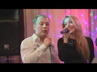 Ярослав Сумишевский и Кристина Дудина -