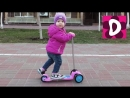 ✿ VLOG СВИНКА ПЕППА Идем кататься на Самокате!  Скутер Peppa! Peppa Pig unboxing new toys
