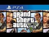 Grand Theft Auto V(GTA V, ГТА 5)мнение зрителей о новом трейлере PS4,ПК запись прямого эфира