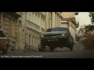Маяк ( музыкальный коллектив из г. Харьков) кадры из фильма