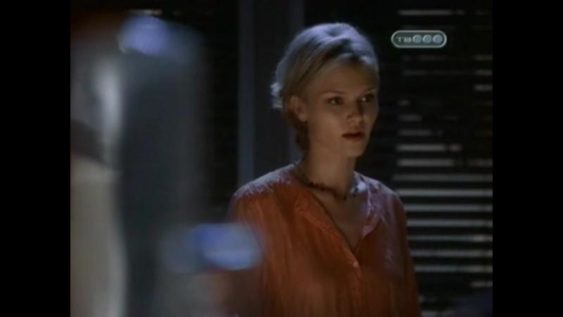 Другие (сериал) The Others 6 серия 2000