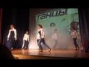 Конкурс танца. мамба