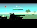 Истории танкистов. Серия 40. Восьмое марта