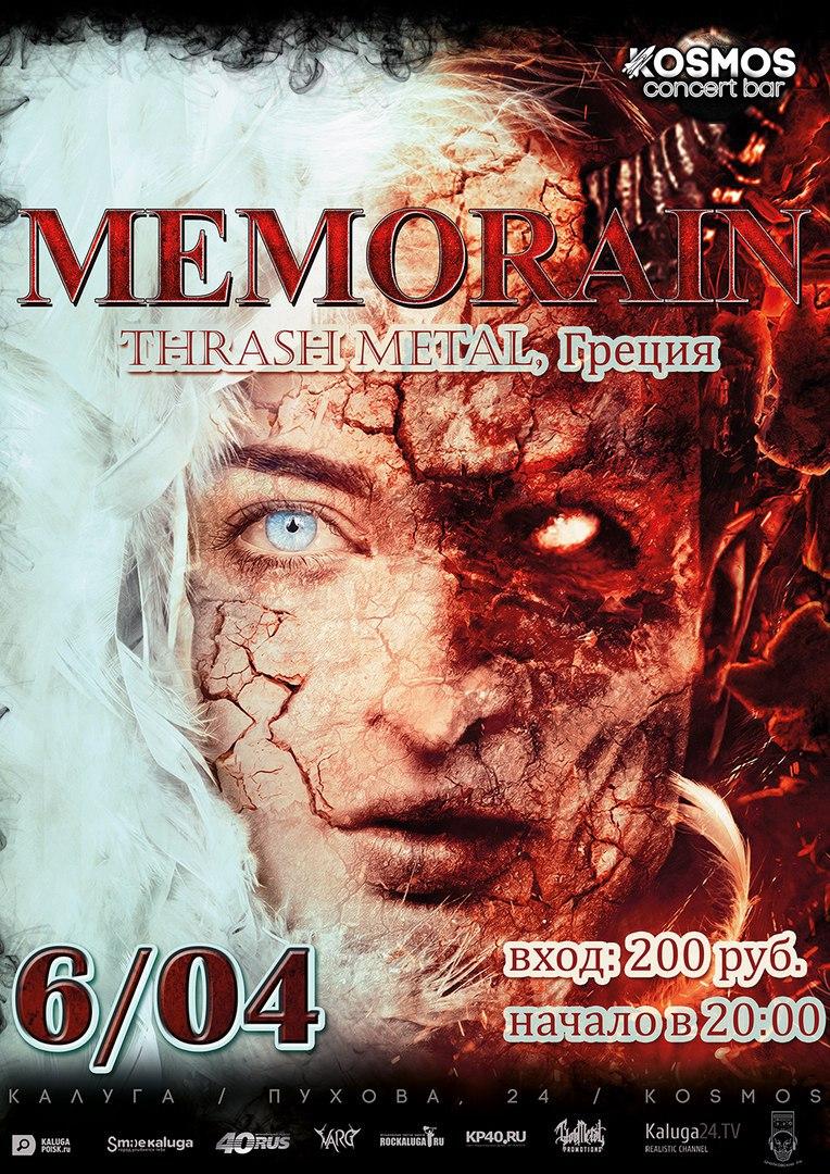 Афиша Калуга 6.04 - MEMORAIN (Греция) - Kosmos Bar
