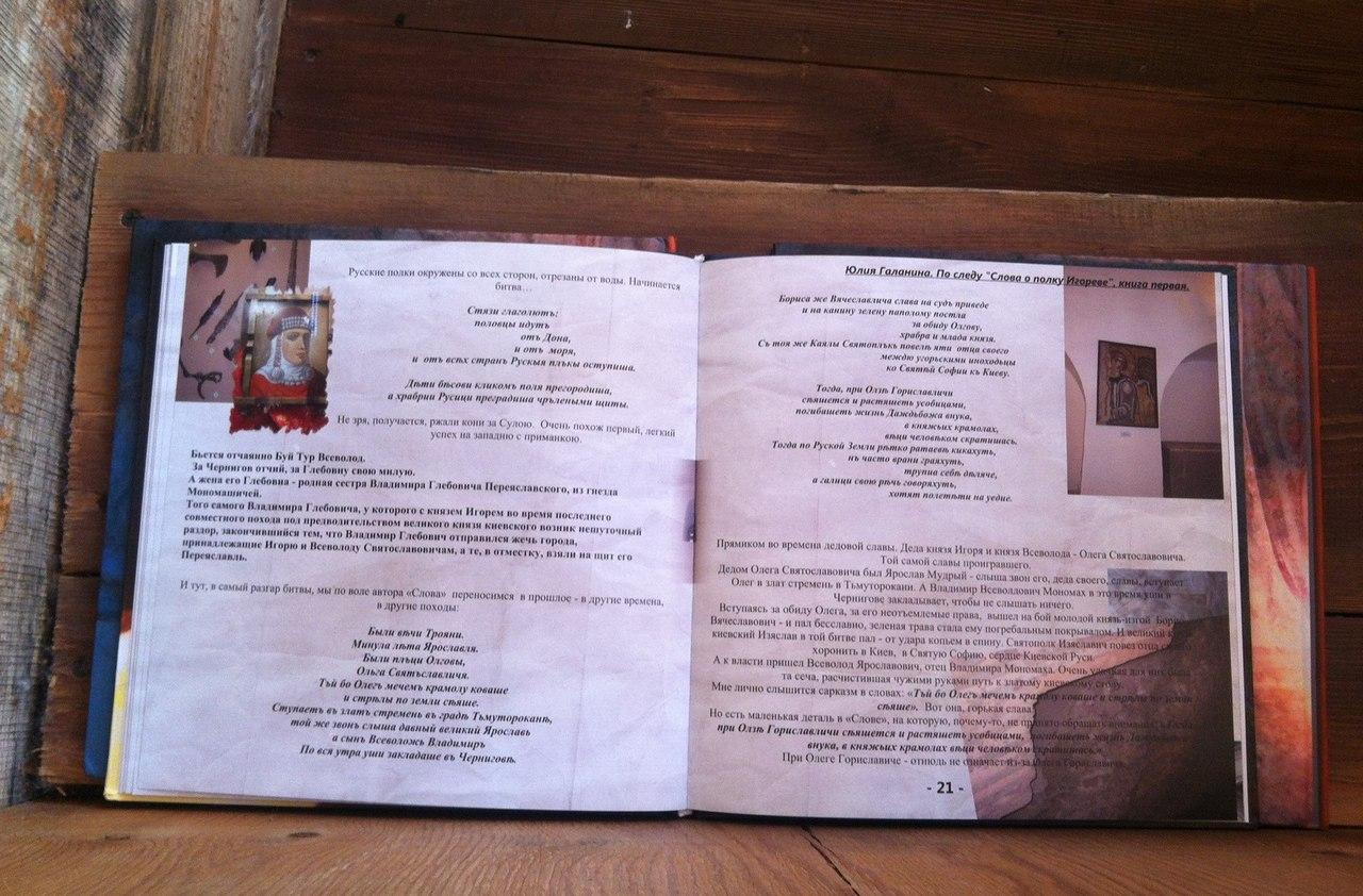 Юлия аланина дачные истории 4 фотография