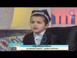 Таджик хафиз Каран