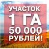 Большая Земля | Недвижимость | Тверь | Москва |