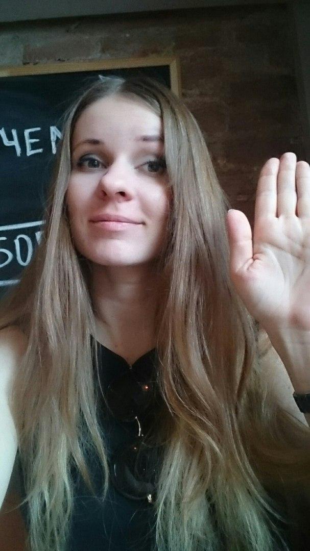 Галина Семенова, Москва - фото №9