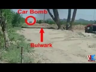 Ирак.Уничтожение заминированного авто террористов ДАИШ шиитским ополчением близ Эль-Фаллуджи.Май 2016.