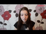 3G - Звонки (cover by Lera Kajl),красивая девушка классно спела кавер на песню,волшебный голос,шикарное исполнение,талант