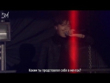 [RUS SUB] BTS - No More Dream @ on stage concert