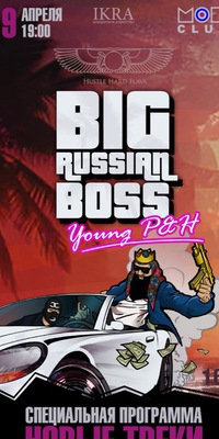 BIG RUSSIAN BOSS ** 09 апреля ** MOD (СПБ)