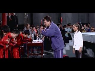 Каратэ-пацан (2010) альтернативная концовка фильма