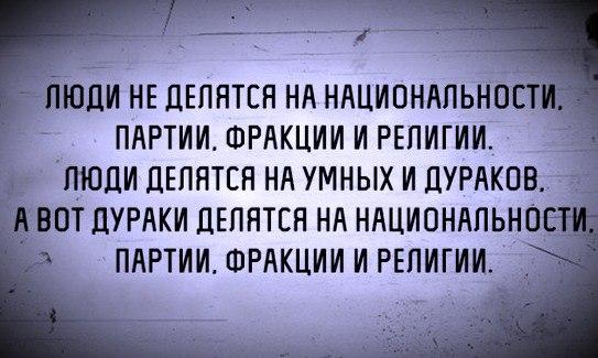https://pp.vk.me/c631130/v631130567/22064/3OA2vlAXV38.jpg