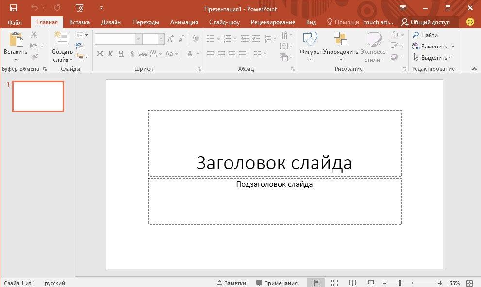Репетитор archicad обучение работе в archicad в москве.
