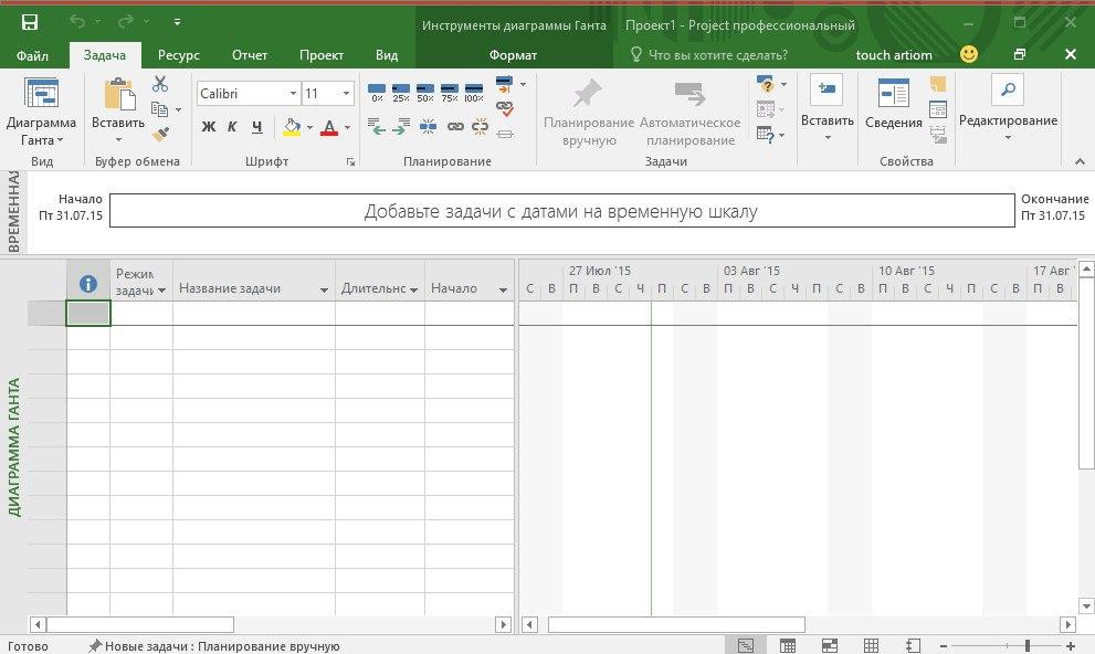 Microsoft Office 2016 Professional Plus Preview скачать торрент с rutor org