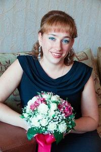 Алена Гунич