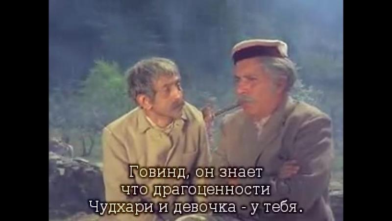 Чужие деньги _ Paraya Dhan (1971)