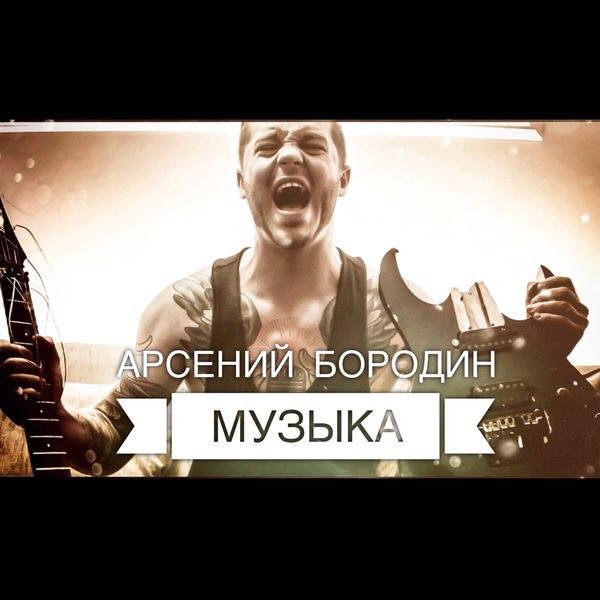 Игорь Сорокин | Королёв