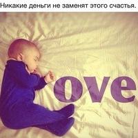 Анкета Сергей Бондаренко