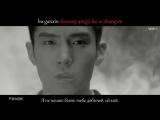 [RUS SUB] Shen Yi Lun - Xuanwo / Водоворот [Go Princess Go OST]