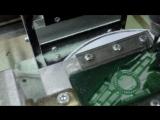 Изготовление восковой модели зажима для галстука на станке Стриж-2. Завершение