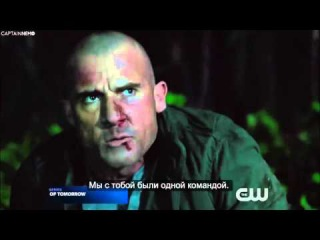 Легенды завтрашнего дня / Legends of Tomorrow 1x07 Extended Promo 'Marooned' [RUS SUB]