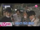 [M2 PENTAGONMAKER] HONG SEOK,WOO SEOK,SHIN WONYAN AN Challenge Cube Entertainment-Pe
