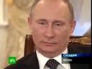 Пyтин Титульные нации в РФ это чеченцы дагестанцы русские и так далее