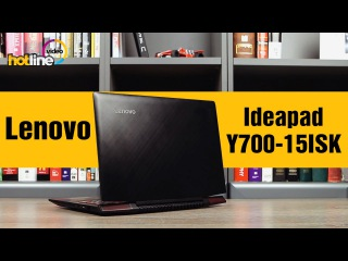 Lenovo Ideapad Y700-15ISK – обзор игрового ноутбука