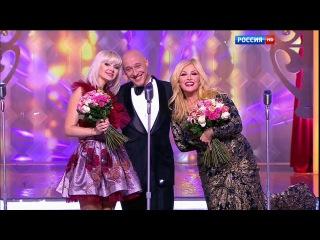 Таисия Повалий, Денис Майданов, Натали - Вечная любовь / Новогодний парад звезд - 2015