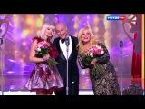 Таисия Повалий, Денис Майданов, Натали - Вечная любовь  Новогодний парад звезд - 2015