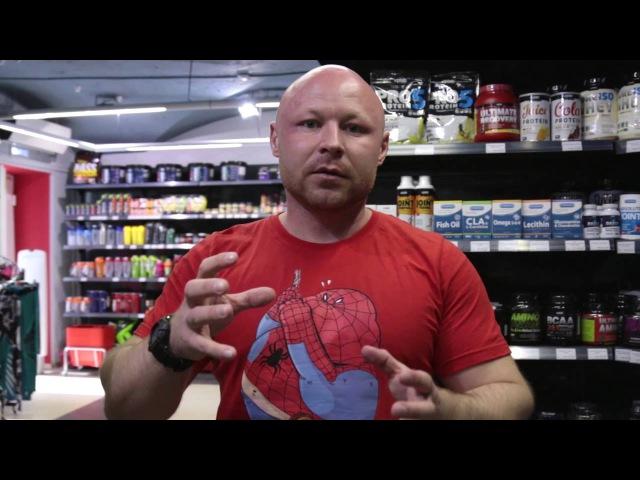 Спортивное Питание - Все что надо Знать ФМ4М часть 4 из 8 fm4m 4 спортпит протеин bcaa